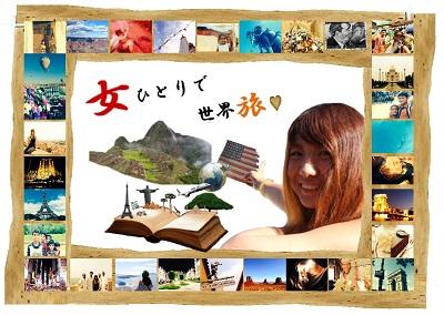 トップ画2014☆☆