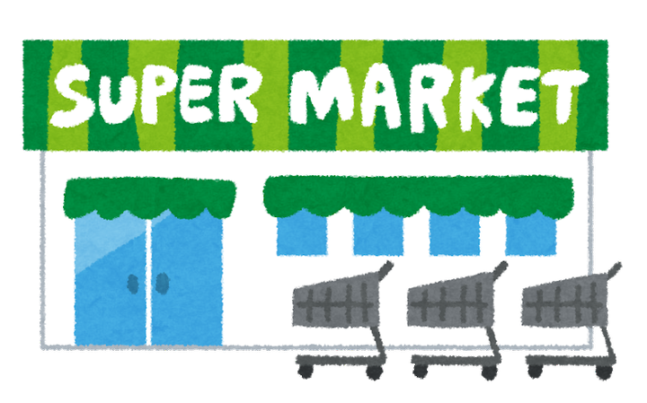 スーパーマーケットのイラスト