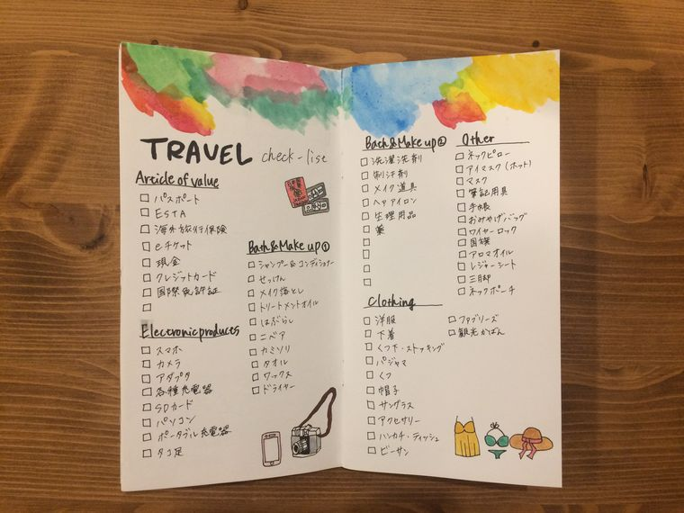 旅のノート