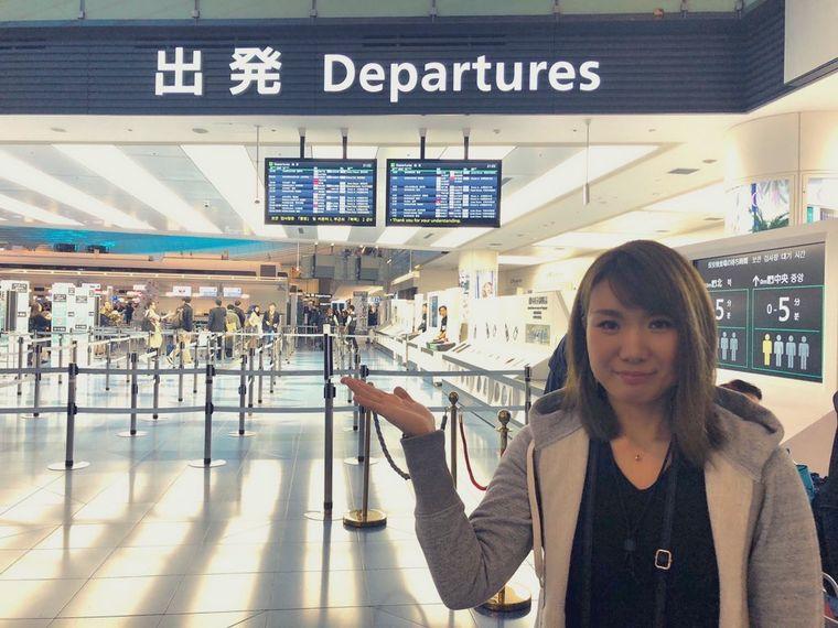 空港の出発口