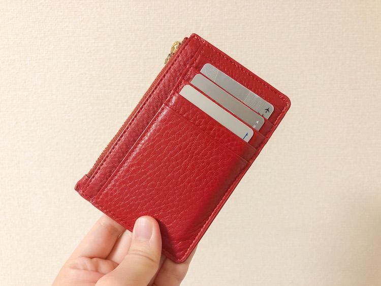 財布は持って行かない