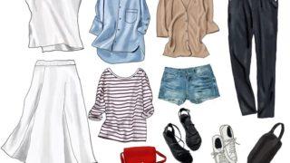 旅行の服装【女子】少ないアイテムでおしゃれ見え!お手本着回しコーデ術