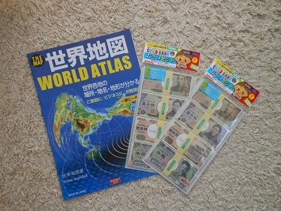 地球の知図帳 ~世界一周~